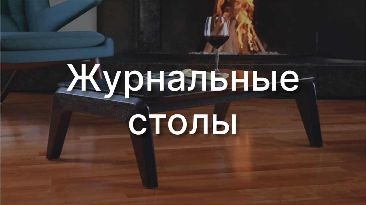 photo_2020-11-18_15-30-02
